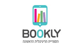 בוקלי הספריה הדיגיטלית הראשונה